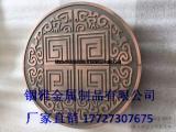 水镀青古铜铝板雕刻大门拉手 精雕与粗雕的区别