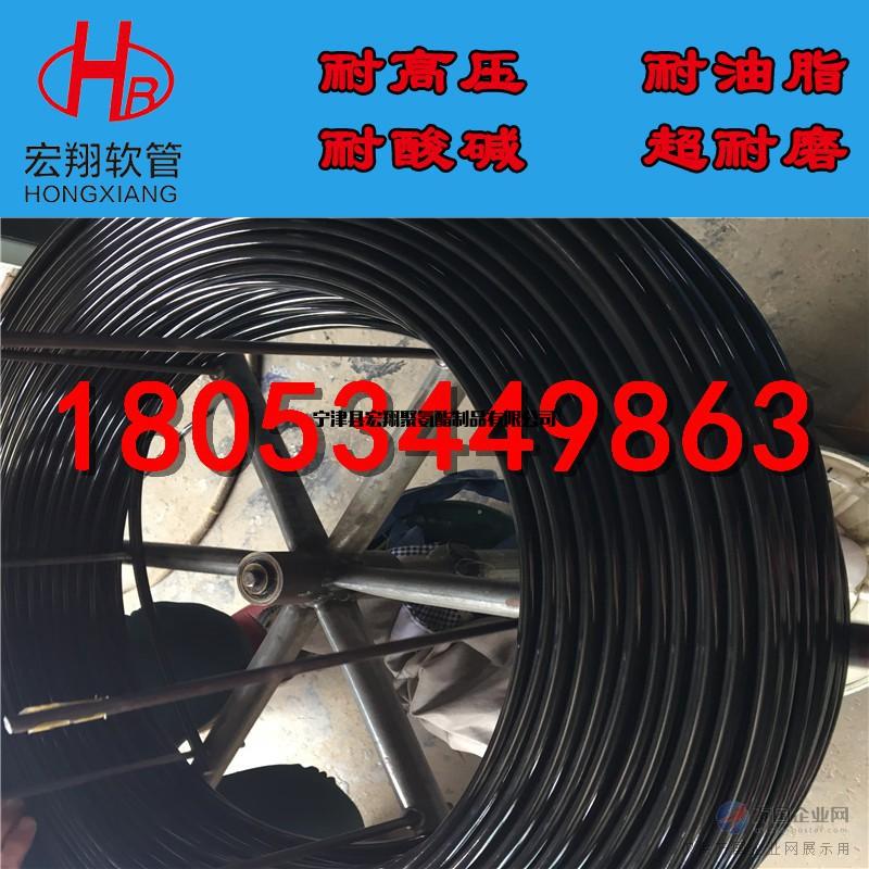 压力测压液压软管,树脂高压耐油液压软管图片