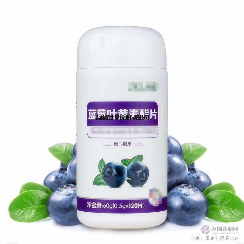 蓝莓叶黄素酯压片oem代加工
