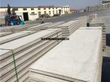发泡水泥复合板厂家