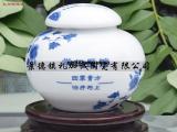 景德镇青花陶瓷膏方罐子厂家 中医院包装膏方专用瓷瓶耐高温