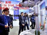 2018第20届中国国际工业博览会--工业气体、设备展