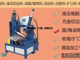 椭圆卷筒机|斜面卷筒机的结构主要特点