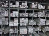 6063环保铝排 合金铝排 厂家直销
