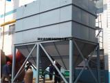 HMC单机布袋除尘器厂家改造达标解决方案