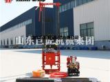 山东巨匠QZ-1B汽油机取样钻机 地质勘探岩芯钻机品质保证