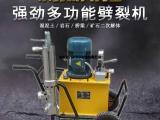 莆田劈裂机使用液压凿岩机钻孔速度可达一分钟一米公司