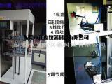 家电门铰链试验机_冰箱门铰链疲劳测试机