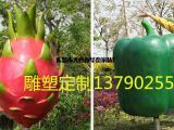 华泰雕塑推出一批火龙果绿化装饰摆件