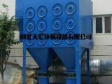 滤筒除尘器价格合理净化率高-河北天宏专业生产