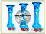 临龙3寸立式渣浆泵80NPL50-20