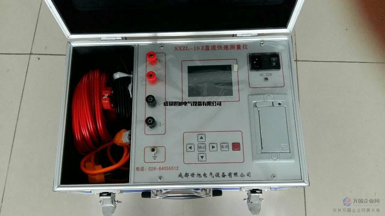 承装设备10A变压器直流电阻测试仪