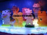 夏季冰雕主题冰城堡出租彩冰雕塑制作冰雪娱乐场租赁