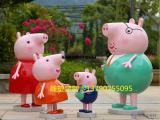 华泰雕塑厂家推出小猪佩奇主题店卡通摆件