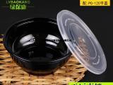 一次性塑料碗360ml圆形外卖打包汤碗pp高档外卖盒厂家直销