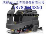 供应凯驰驾驶式洗地吸干机 B 90 R 价格