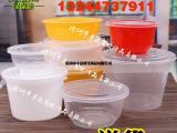 圆形一次性饭盒带盖美式pp快餐盒打包碗厂家环保外卖打包盒定制
