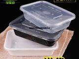 高档一次性快餐盒耐高温外卖打包盒定制透明方形便当盒厂家直销