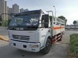 东风多利卡5米1气瓶运输车7吨黄牌压缩气体气瓶运输车