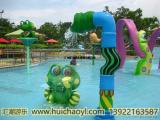 汇潮游乐儿童戏水小品,儿童小滑梯,戏水设备,青蛙滑梯