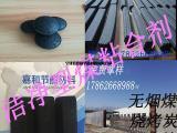 【型煤粘合剂】民用型煤粘合剂(粘接剂)@型煤粘合剂厂家直销