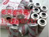 贺德克滤芯0030D005BN/HC