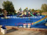 绿色 水上游乐园喷漆工程 海洋公园地坪漆 漂流河涂料