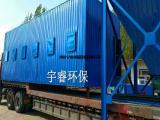 3-8吨电炉除尘器