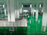 淄博室内涂刷绿色环保地面油漆@起灰原因/养护不当