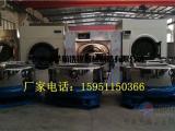 厂价直销工业脱水机 大型离心甩干工业用脱水机价格