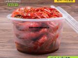 一次性透明饭盒1500ml圆形小龙虾打包碗塑料酸菜鱼外卖餐盒