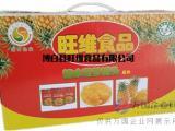 糖水菠萝罐头食品礼盒装300g*8罐 厂家直销批发 一件代发