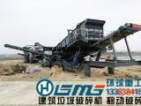 环球全力研发破碎机行业配套设备     轮胎式移动破碎站