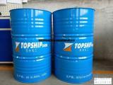 韩国GS异构烷烃溶剂
