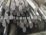 现货dc53模具钢材光板加工DC53钢材加工DC53精料