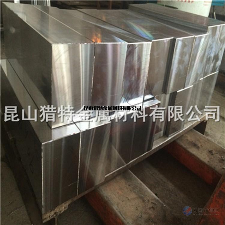 FDAC日本日立预硬快切削热作模具钢fdac模具钢材板材