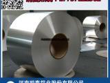 四川5754铝卷生产厂家直销铝合金材料价格