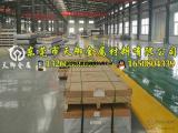 LY4高精密铝合金板,进口铝板批发