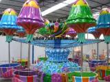 儿童大型游乐设备逍遥水母家庭型游乐设备