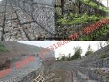 河道治理格宾网护坡工程