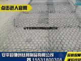 高尔凡雷诺护垫双隔板工地车间展示防洪防汛护底护坡