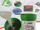 Sn64.7Bi35Ag0.3无铅中温锡膏厂家现货供应