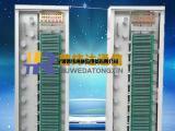 室内648芯光纤配线架机房安装简单介绍