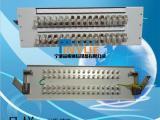 20系统DDF数字配线架功能性能