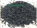 厂家批发锅炉用水处理活性炭