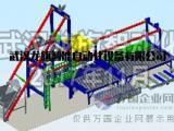 水泥预制块自动生产化机械