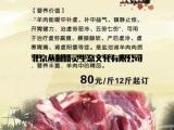 北京端午节特色礼品