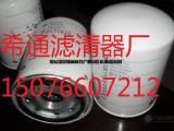 唐纳森滤芯P778335