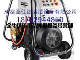 供应工业高压清洗机厂家价格 500公斤高压清洗机