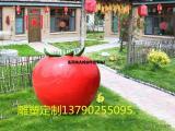 百果园打造玻璃钢西红柿雕塑水果摆饰